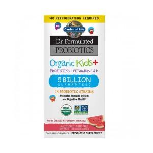 Organická probiotika pro děti - vodní meloun, 30 žvýkacích tablet